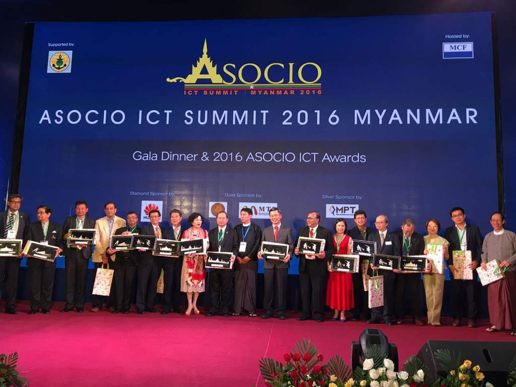 Fusionex wins ASOCIO Outstanding ICT Company award for second consecutive year