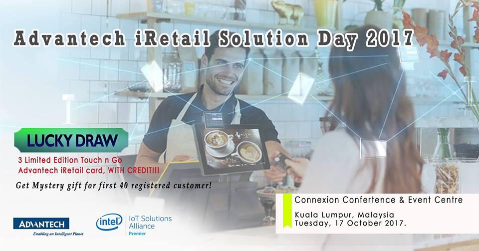 Advantech iRetail Solution Day 2017