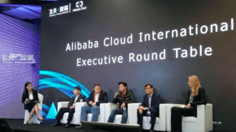 Alibaba Cloud Computing Conference 2017