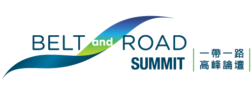 Belt and Road Summit 2017